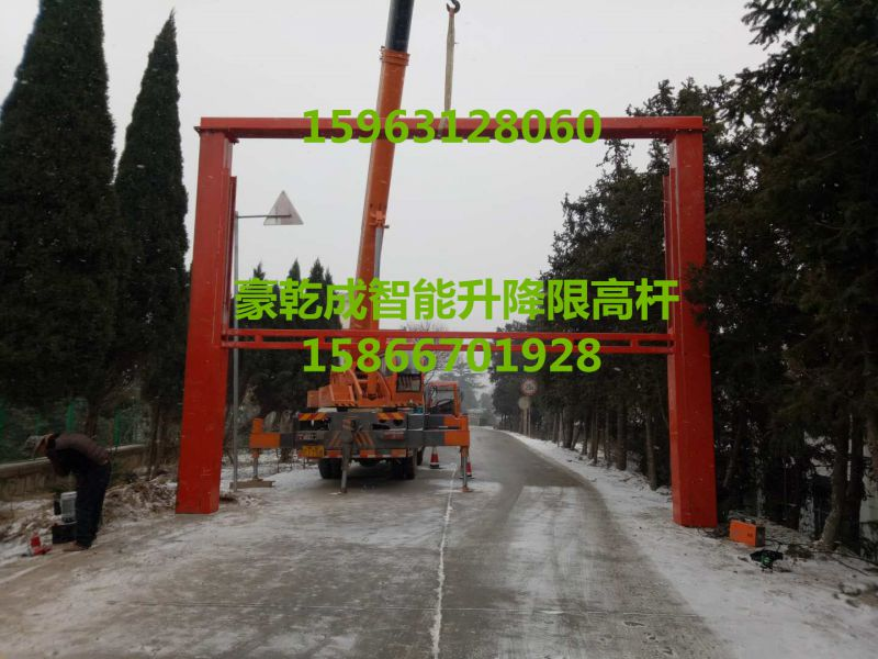 河南智能升降限高杆安装现场可升降限高架生产厂家