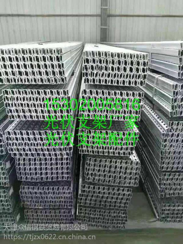 C型钢双城光伏发电支架生产线