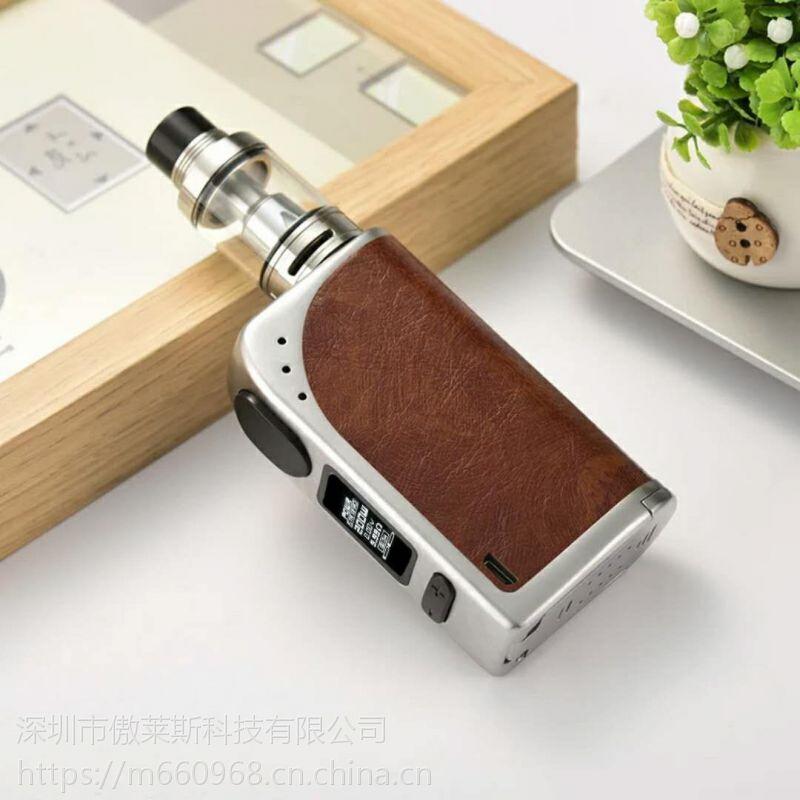 市场泰山200瓦新款电子烟蒸汽烟温控调压盒子