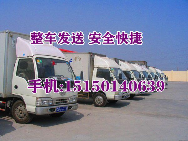 http://himg.china.cn/0/4_558_241296_600_450.jpg