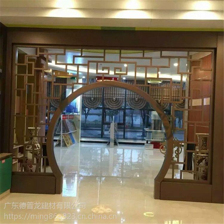 吉安门头造型铝窗花艺术装饰