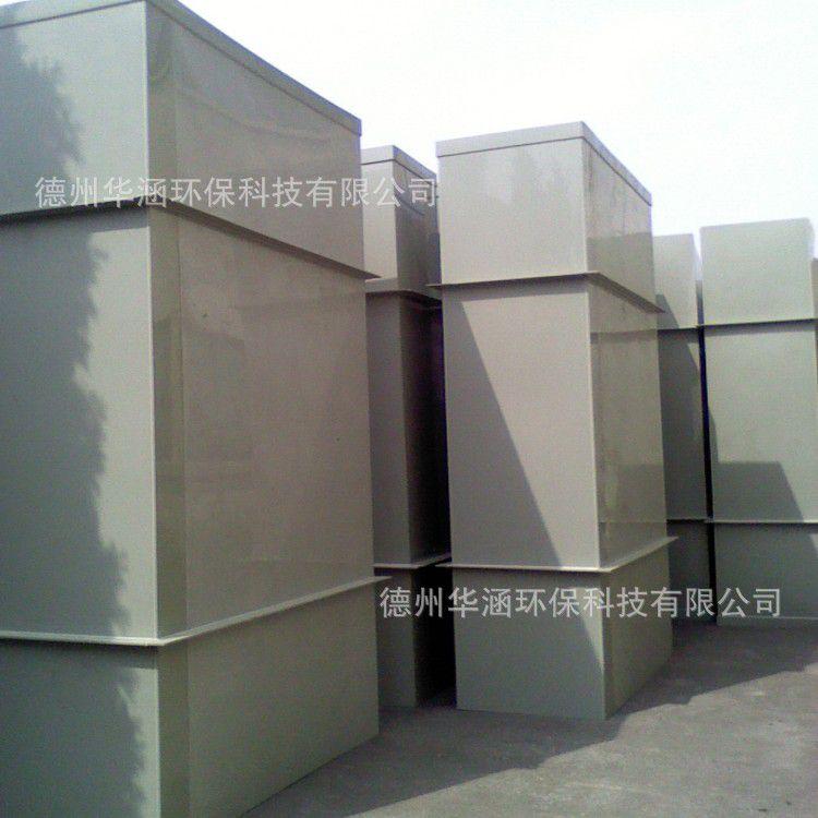 厂家热销 pp通风管 通风排气设备耐酸碱环保pp风管400 pp成型风管
