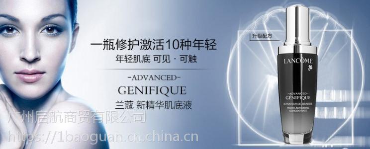 北京精华液进口报关公司哪家比较好