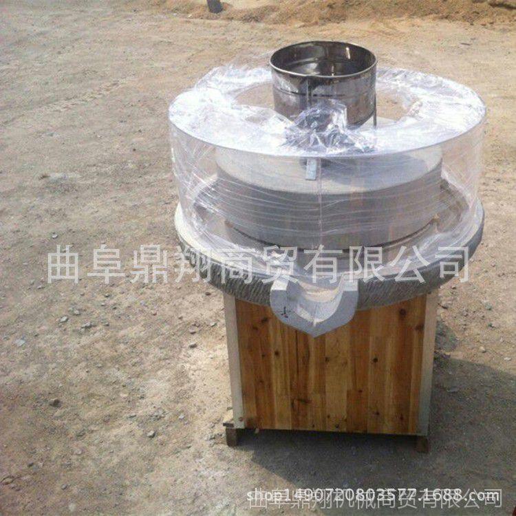 传统工艺花生酱石磨 豆腐坊电动石磨 不锈钢托盘香油石磨
