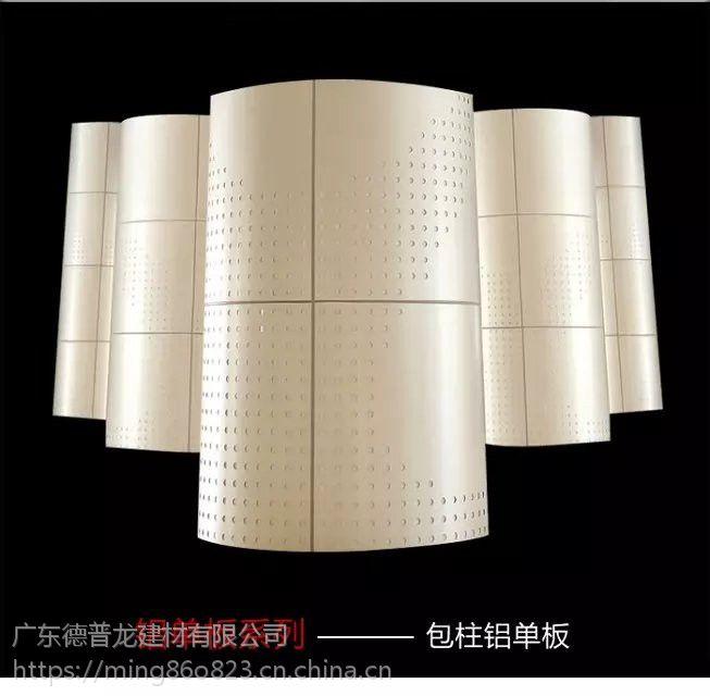 杭州地铁站雕花包柱铝单板那里订制