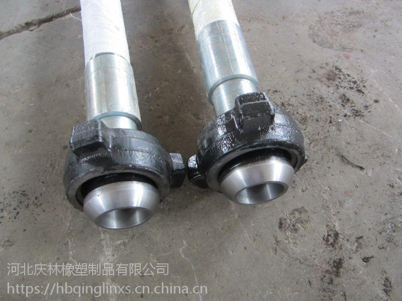 河北庆林专业生产3寸高压钻探胶管