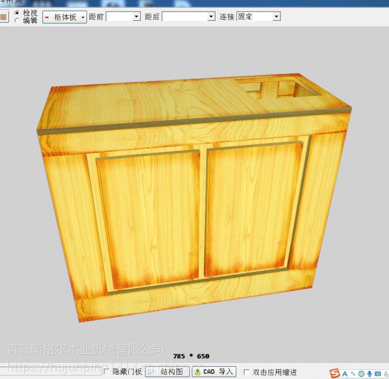 板式家具设计拆单软件-板式家具算料软件-柜体设计