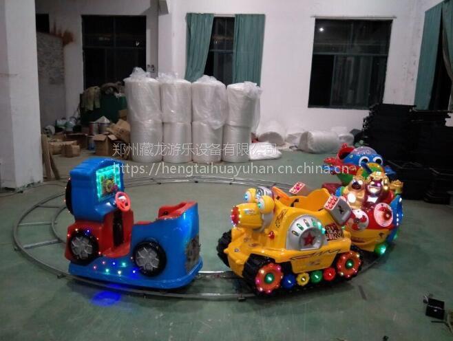 儿童轨道小火车 广场小型游乐电瓶玩具火车设备 一托三标配小火车游乐设备