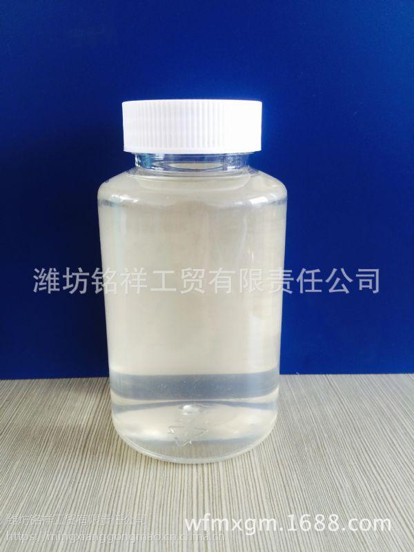 潍坊铭祥 供应全国蛋托行业 专用增强硬度的 液体挺度剂 蛋托挺度剂 挺硬效果好