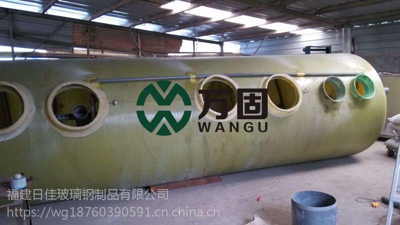 漳州 农村污水处理 污水处理厂家