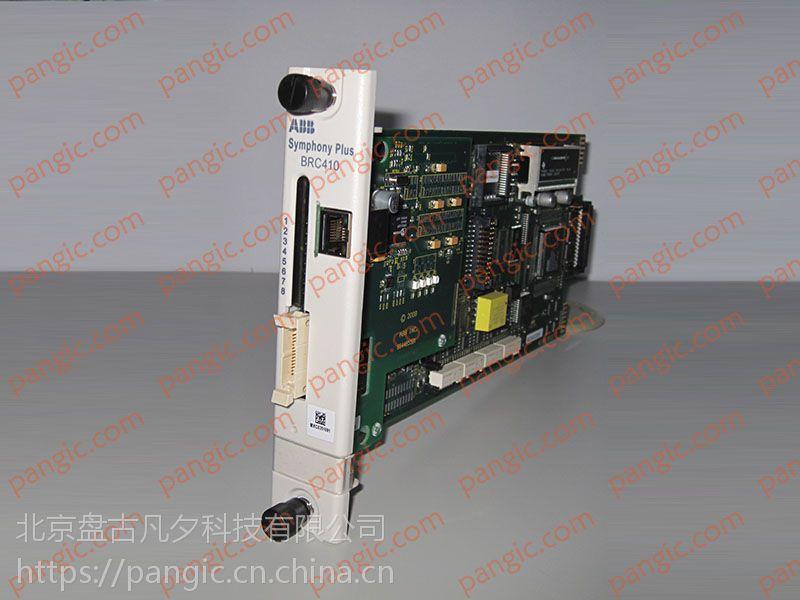 ABB INICT13A-PBA20000- INNPM22-IMMFP12