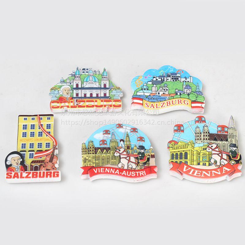 悠然见文创 奥地利景点旅游纪念品可定制创意3D立体树脂冰箱贴