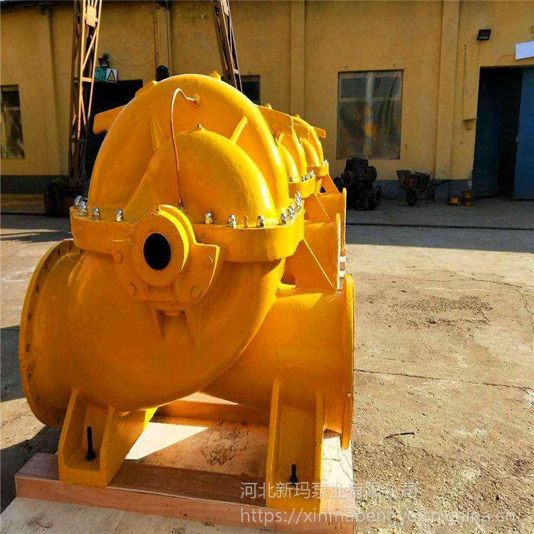 新玛泵业供应 3BA-9 卧式单级离心泵 7.5千瓦 80口径