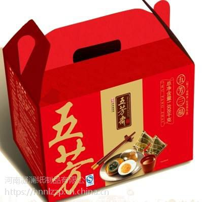 水果礼盒定做梨包装盒厂家生产水果包装纸箱厂