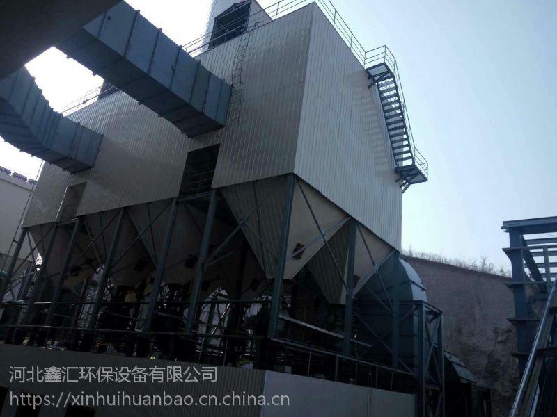 鑫汇专业定制工业气箱 脉冲布袋除尘器
