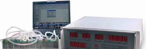 直流智能均流测试仪价格 型号:XD913J-2 金洋万达