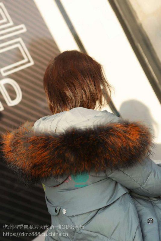 专柜正品供应雪罗拉+西树影黛18品牌羽绒服貉子毛大毛领折扣女装