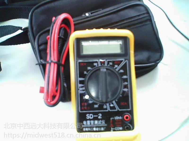 中西 电雷管测试仪 型号:KG02-SD-2 库号:M12045