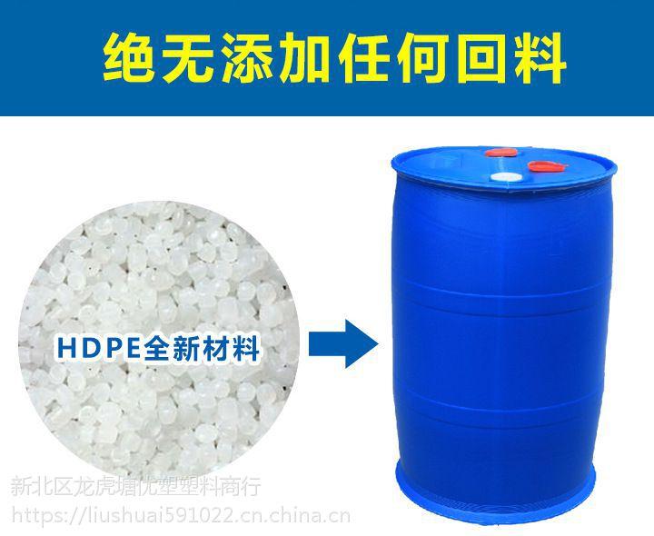 化工危险品包装 容量200升塑料桶 1000升IBC吨桶 周转桶