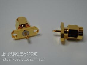 现货Intercond电缆