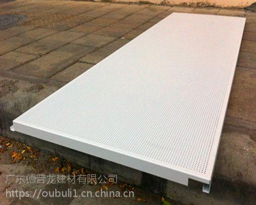 传祺汽车店吊顶微孔金属镀锌钢天花板吊顶材料加工定制