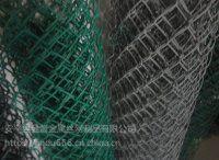 田径场包塑围网 门帘装饰勾花网 不锈钢幕墙装饰网 勾花装饰网