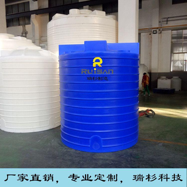 连云港瑞杉制造 5000L加厚PE搅拌桶 0.1-5吨防腐溶药箱