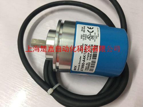 上海楚嘉大量现货AFM60B-BEPK032768施克编码器哪家好,请认准上海楚嘉
