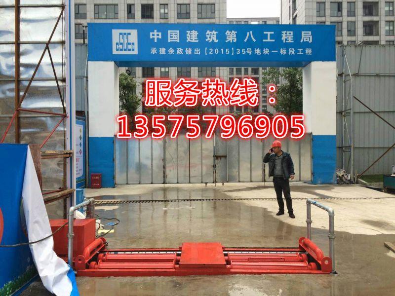 http://himg.china.cn/0/4_55_234944_800_600.jpg