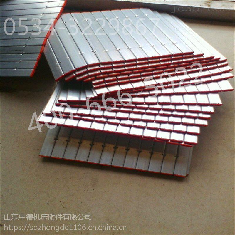 厂家定制中德ZDe系列铝型防护帘,山东厂家供应