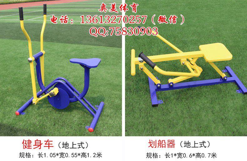 http://himg.china.cn/0/4_55_236938_790_514.jpg