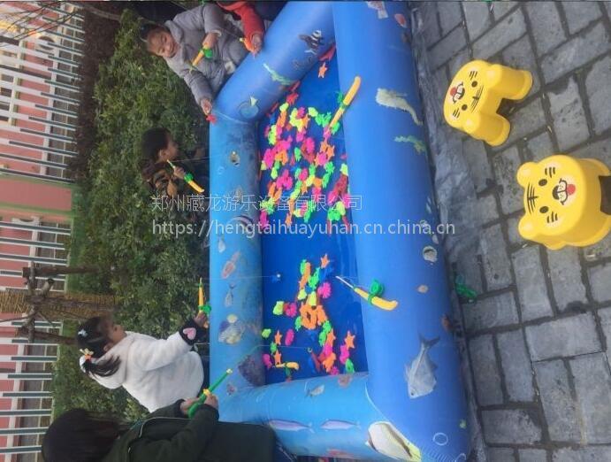 加厚夏季儿童充气钓鱼池 公园地摊金鱼打气池去哪买 广场钓鱼套装玩具充气水池
