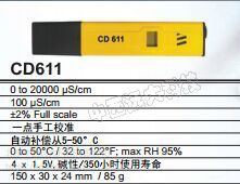 中西 便携式EC测试仪 库号:M196369 型号:PX22/CD611