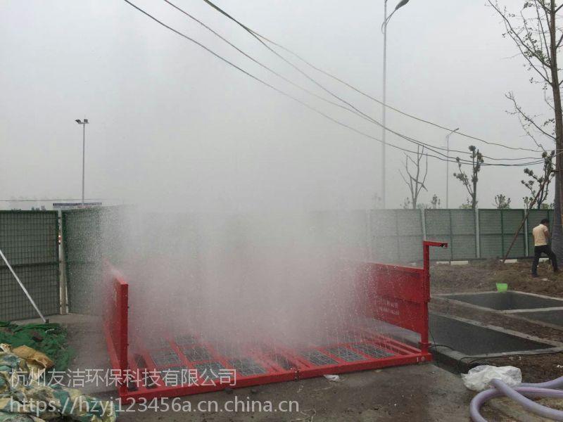 绵阳市建筑工程洗轮机_平板式洗车机价格