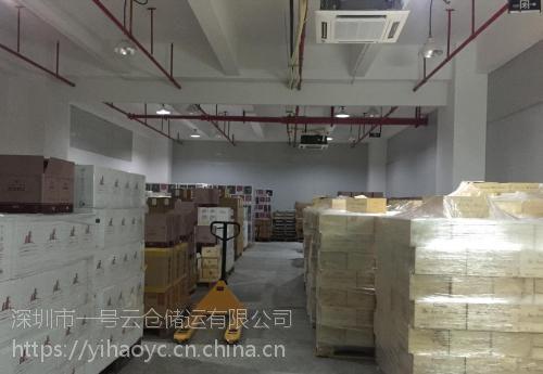 深圳市恒温库2000-2000平方米