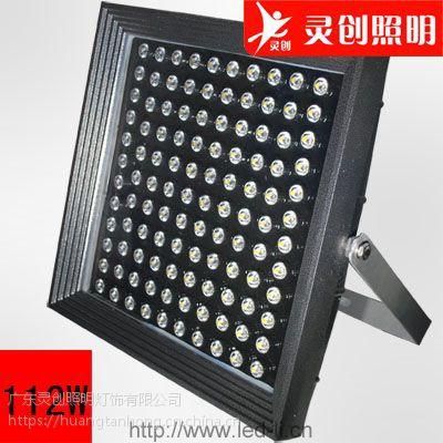 江苏南京七彩LED投光灯厂家 保障/保证 寿命长 高光效性价比高灵创照明
