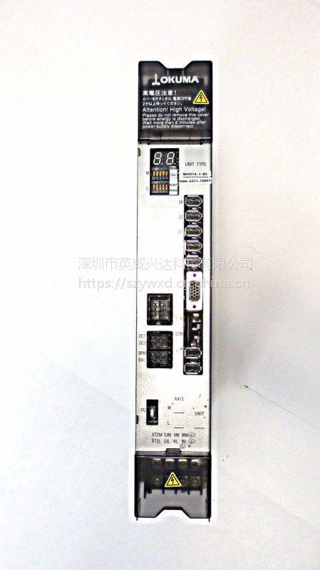 OKUMA MIV03-1-P1驱动器维修,修理,回收,深圳维修中心
