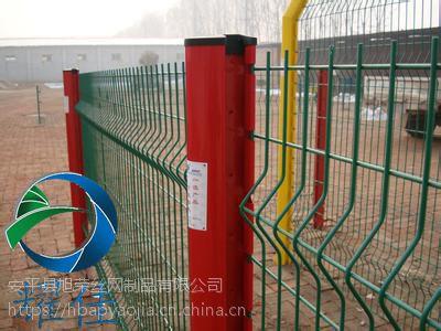 桃型柱双横丝围栏网网-耀佳护栏网生产厂家