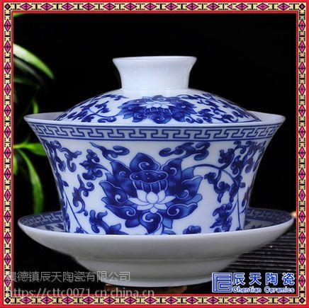 陶瓷盖子 盖碗盖子 盖子茶杯盖 三才碗盖 玉瓷高白瓷