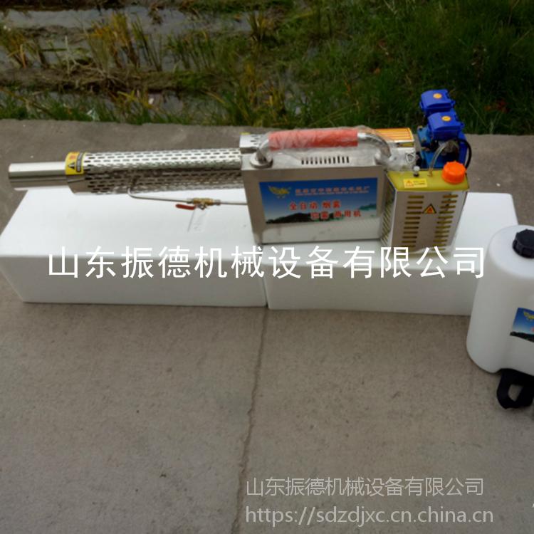 杀虫灭菌烟雾机机 脉冲式果园打药机 新型打药机 振德促销