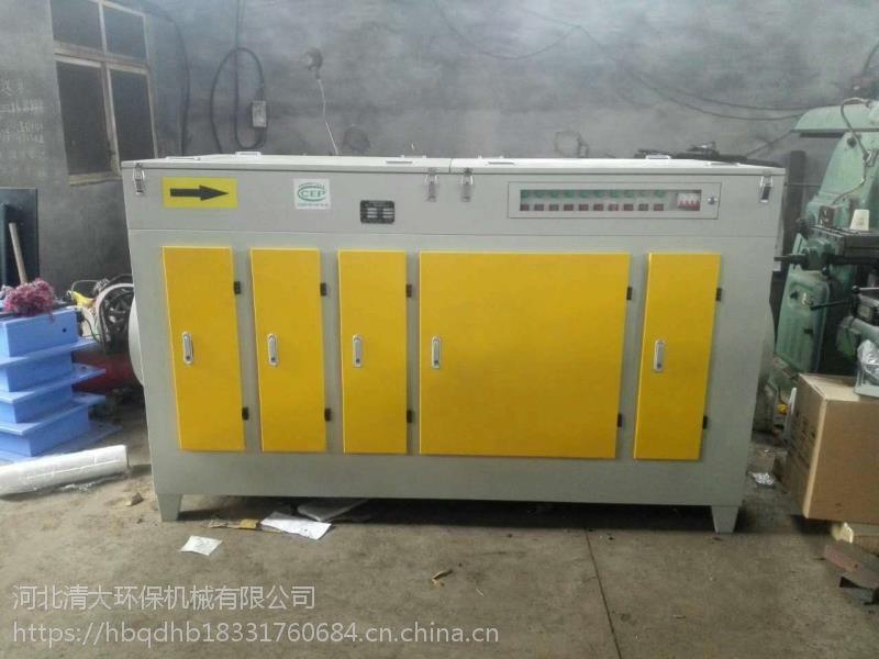 设备专家uv光氧净化器光氧催化废气净化器认准清大环保厂家