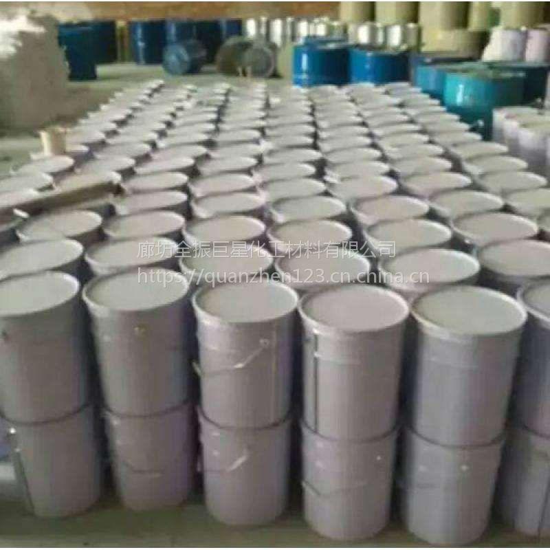 碳化硅杂化聚合物防腐涂料 高效耐磨环保健康