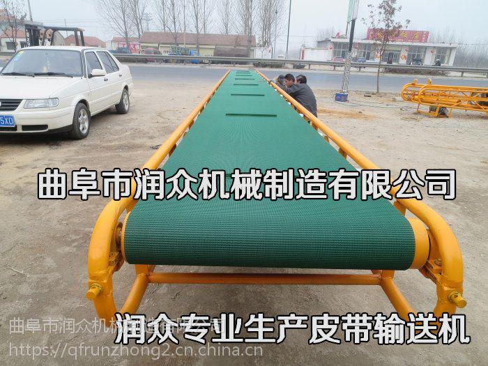 高度自己调节装车输送机 工厂货物装卸皮带机 润众快速出货