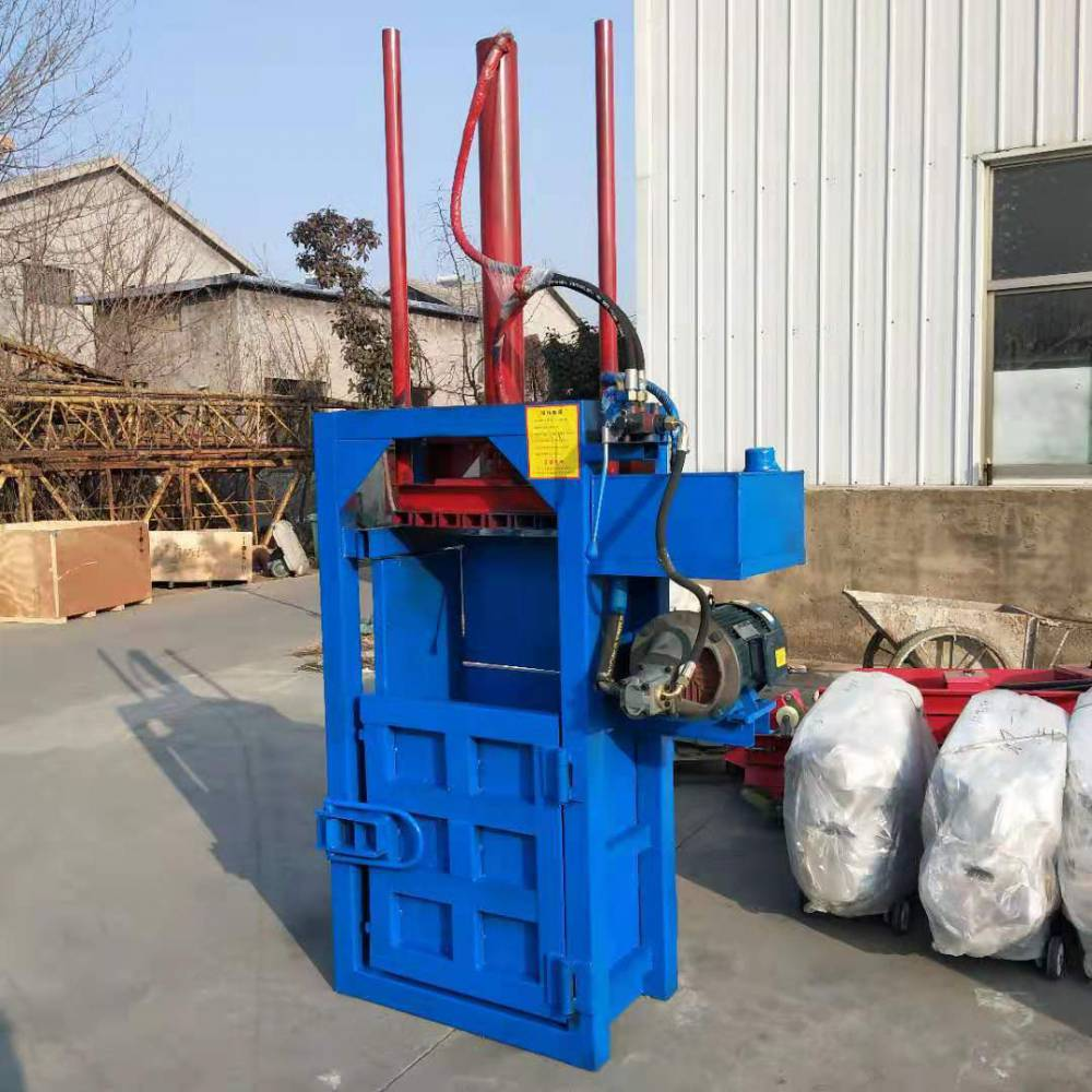 报纸废旧打包机 单缸10吨液压打包机 油压立式捆扎机