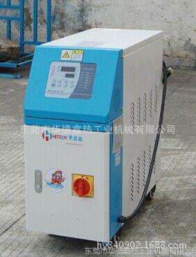 模温机厂家销售、模温机的工作原理介绍