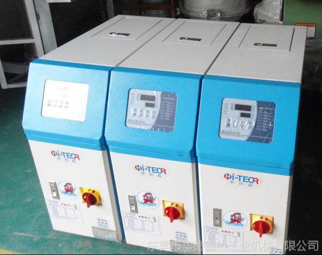 高温水式模温机、140度水温机价格
