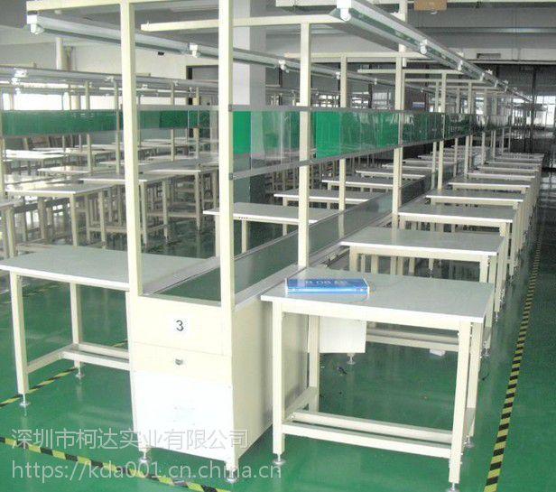 潮州工作台、潮州工作台供应商、潮州操作台桌子厂家