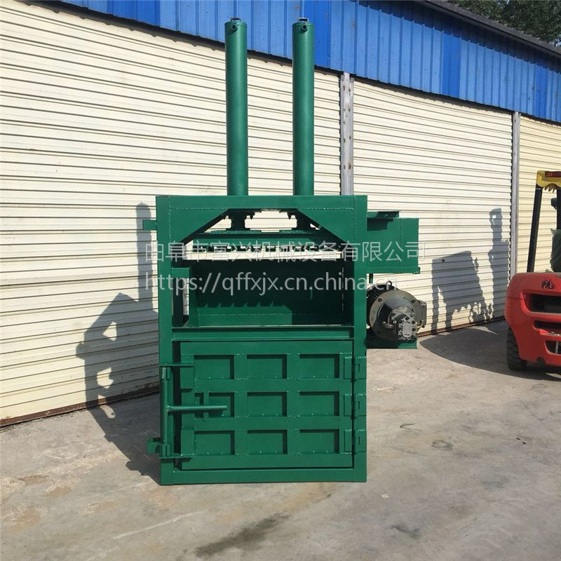 富兴垃圾打包机厂家 铁屑子立式压扁机 塑料膜液压打包机