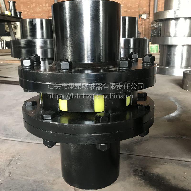 承泰机械 专业生产 MLS型-双法兰梅花弹性联轴器