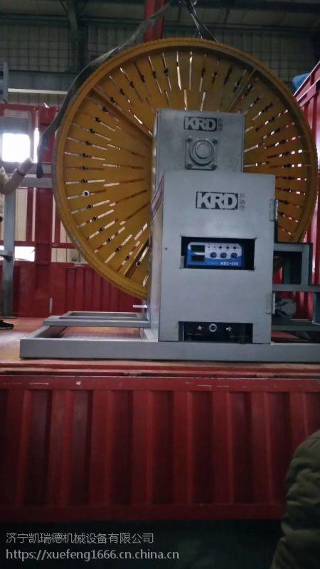 自动焊数控弯圆机